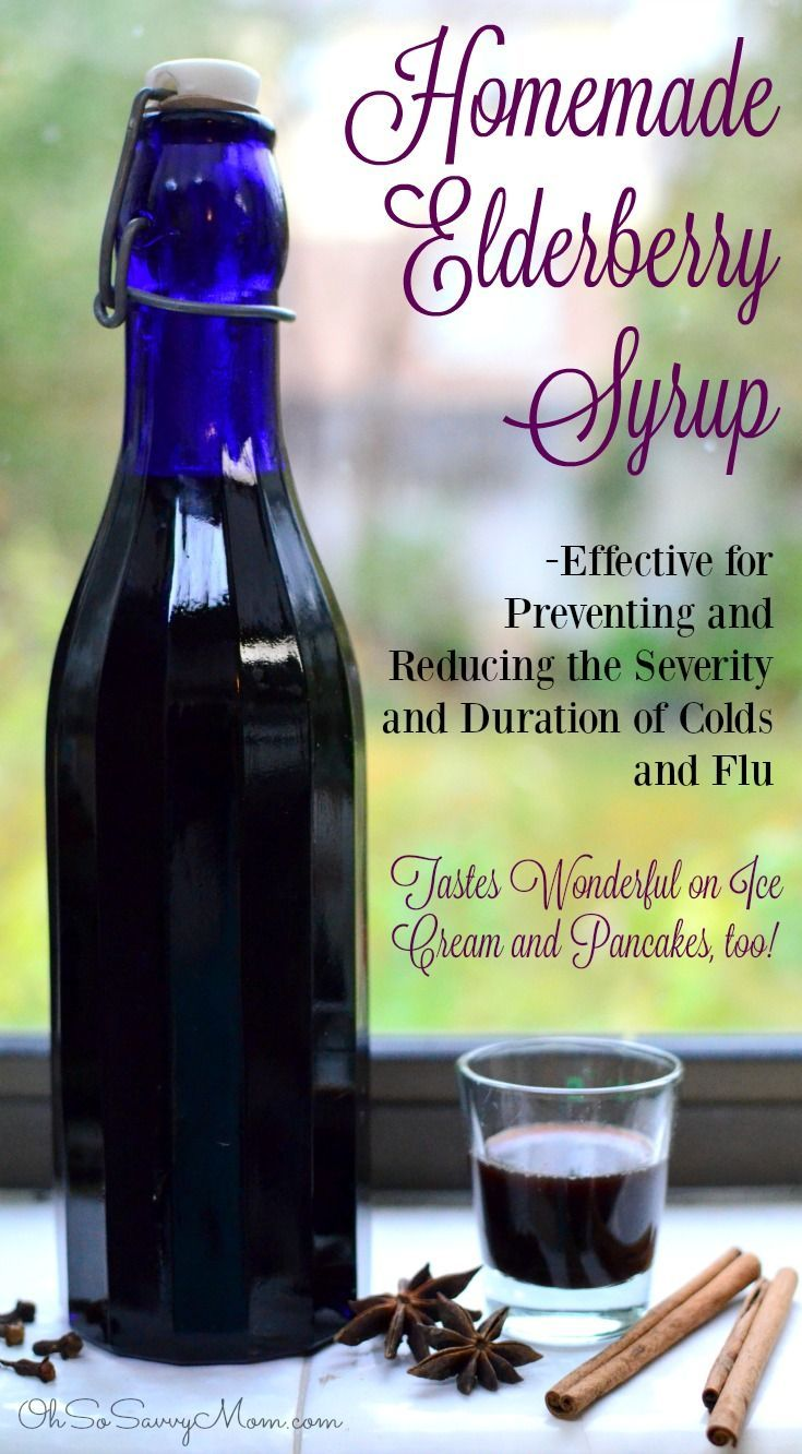Homemade elderberry syrup recipe it can be used to make homemade elderberry syrup recipe it can be used to make elderberry jelly ccuart Choice Image