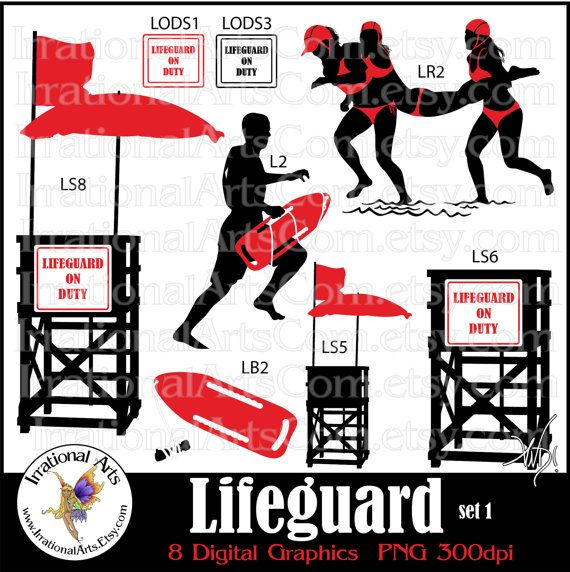Lifeguard Silhouettes set 1  8 png graphics clip by IrrationalArts