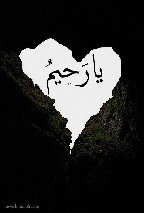 Hana smile ^^ in 2020   Islamic love quotes, Islamic ...