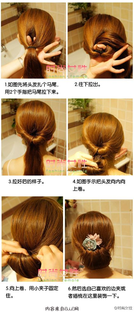 Works great with shoulder length. For longer hair you need to roll and fold it to work with layers.