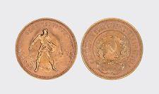 Russia Au 10 Rubli Roubles Rubel 1975 Chervonetz Gold Oro