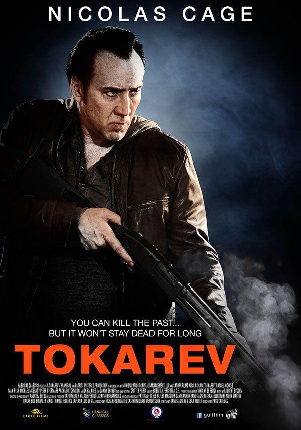 Tokarev Film