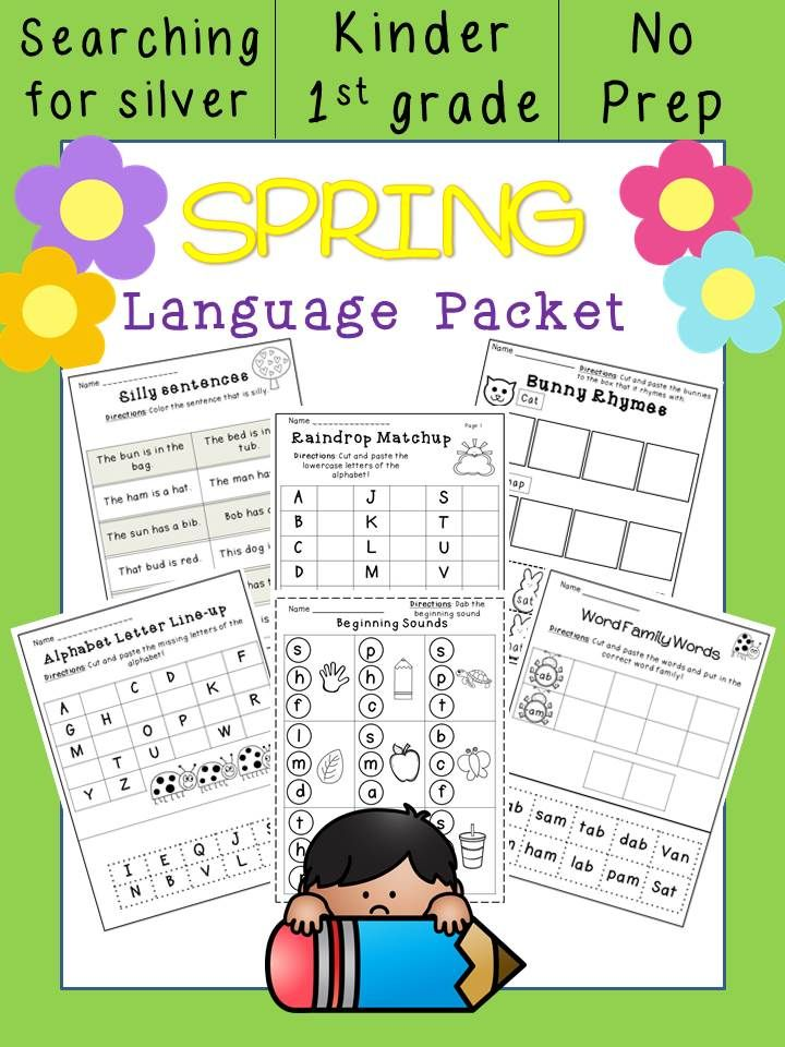 Kindergarten Spring Language Packet Silly Sentences Rhyming