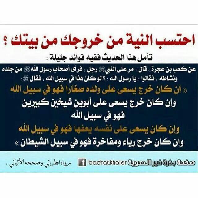 اللهم اصلح نياتنا وذرياتنا Weather Screenshot Weather