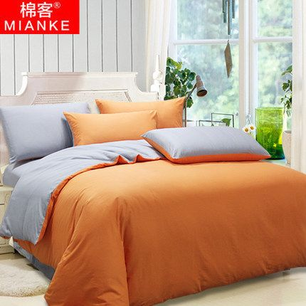 Free Shipping Solid Bedding Set , Orange Gray Duvet Set,twin,queen,king. King  Size Comforter ...