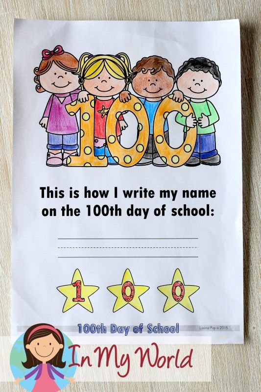 100th Day of School Worksheets and Activities   School stuff     100th Day of School Worksheets and Activities   School stuff   Pinterest   School  worksheets  Worksheets and Activities