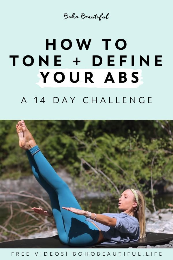 [FREE CHALLENGE] This 14 Day Core Challenge Workout Guide will help you sculpt tone and define your...