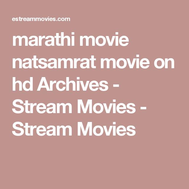 natsamrat movie download in 480p