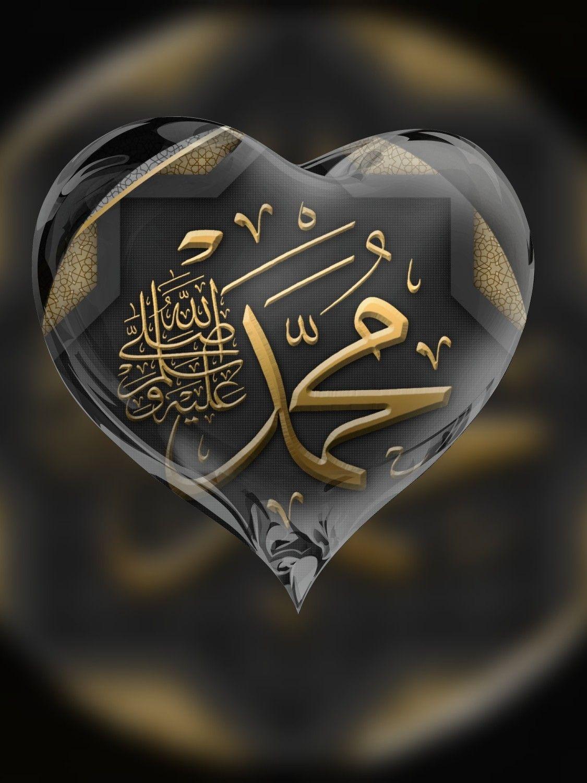 Pin Di Islamic Art