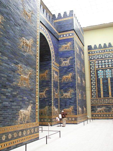 Ishtar Gate Wow Pergamon Museum Ancient Babylon Pergamon