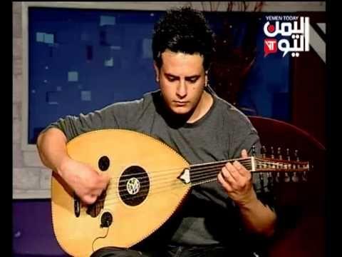 عزف عود معزوفة من التراث اليمني محمد هجري Yemeni Traditional Oud Music Instruments Music Instruments