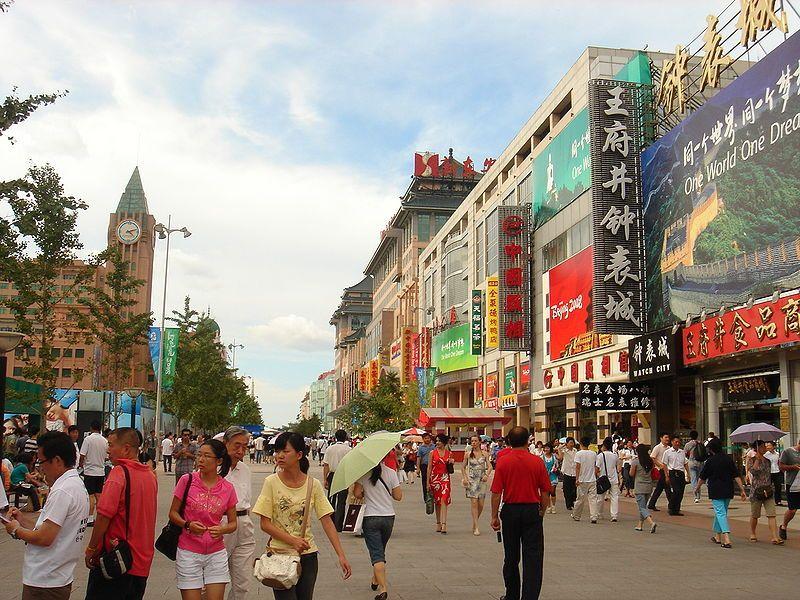 Wangfujing St.