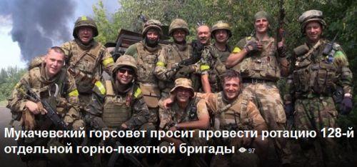 Бойцы закарпатской бригады уже 4 месяца находятся на передовой в зоне АТО | УЖГОРОД - ОКНО В ЕВРОПУ - UA-REPORTER.COM