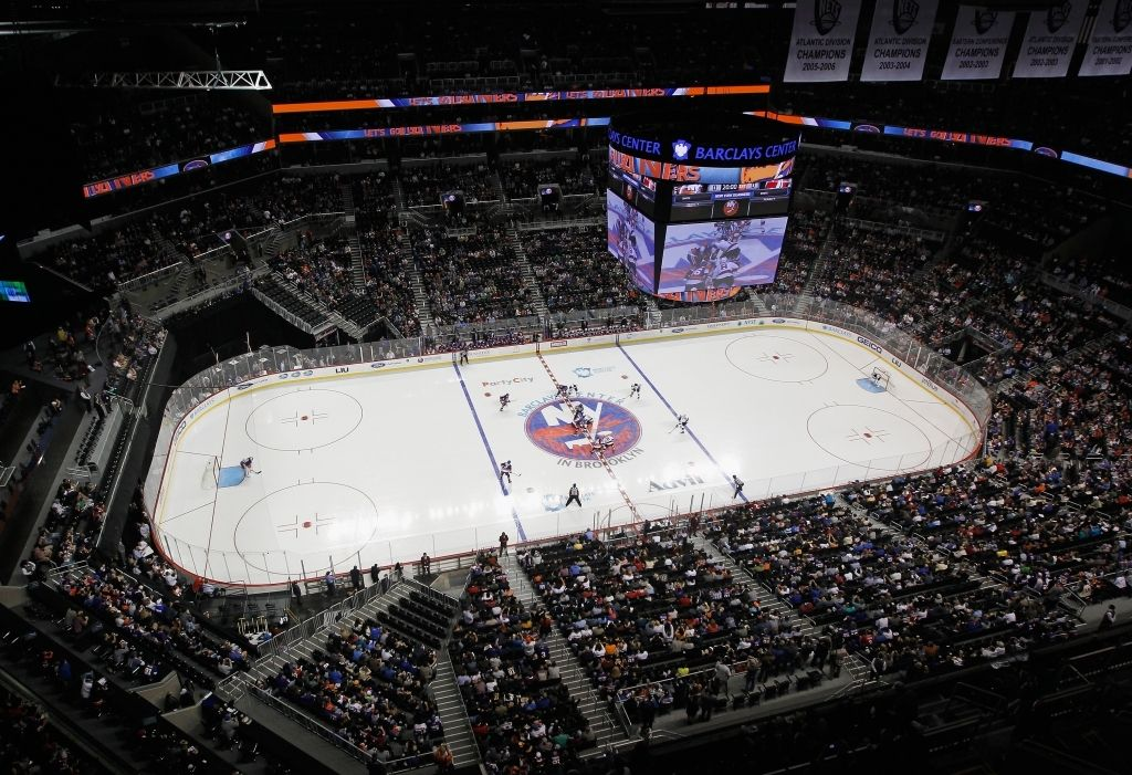 The Elegant And Also Attractive New York Islanders Seating Chart