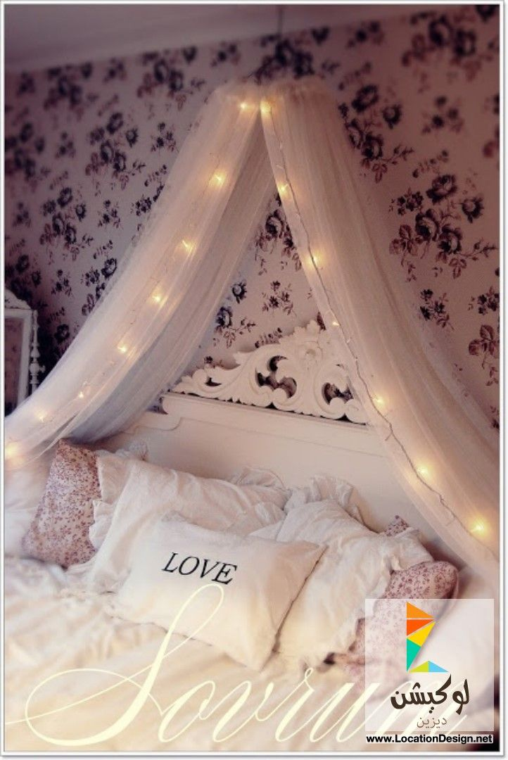 غرف نوم مودرن رومانسية 2015 لوكيشن ديزاين تصميمات ديكورات أفكار جديدة مصر Locationdesign Com Girly Bedroom Dream Bedroom Girl Room