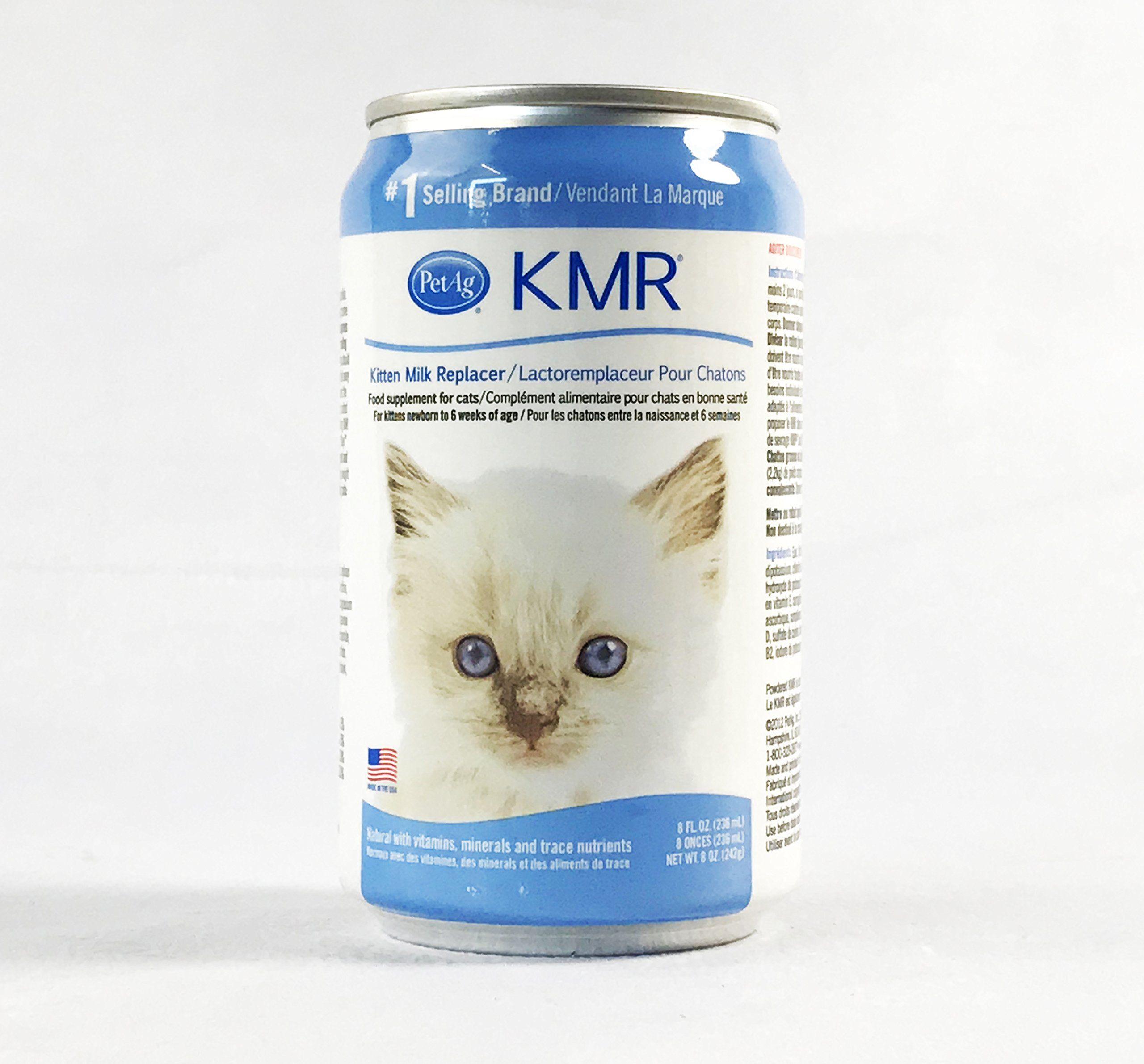 Pin On Cat Nursing Supplies