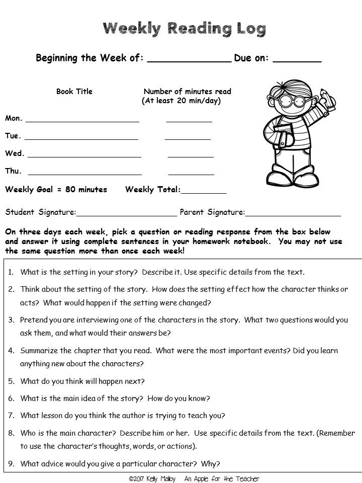 Reading Response Journal Prompts and Reading Logs - 3rd Grade Read ...