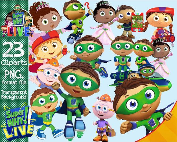 Super Why Clipart Clipart Transparent Background Png Format Files Clip Art Super Why Transparent Background