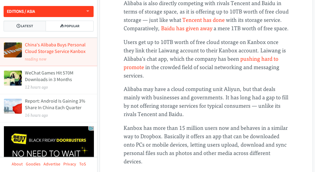 China S Alibaba Buys Personal Cloud Storage Service Kanbox Cloud Storage Clouds Free Cloud Storage