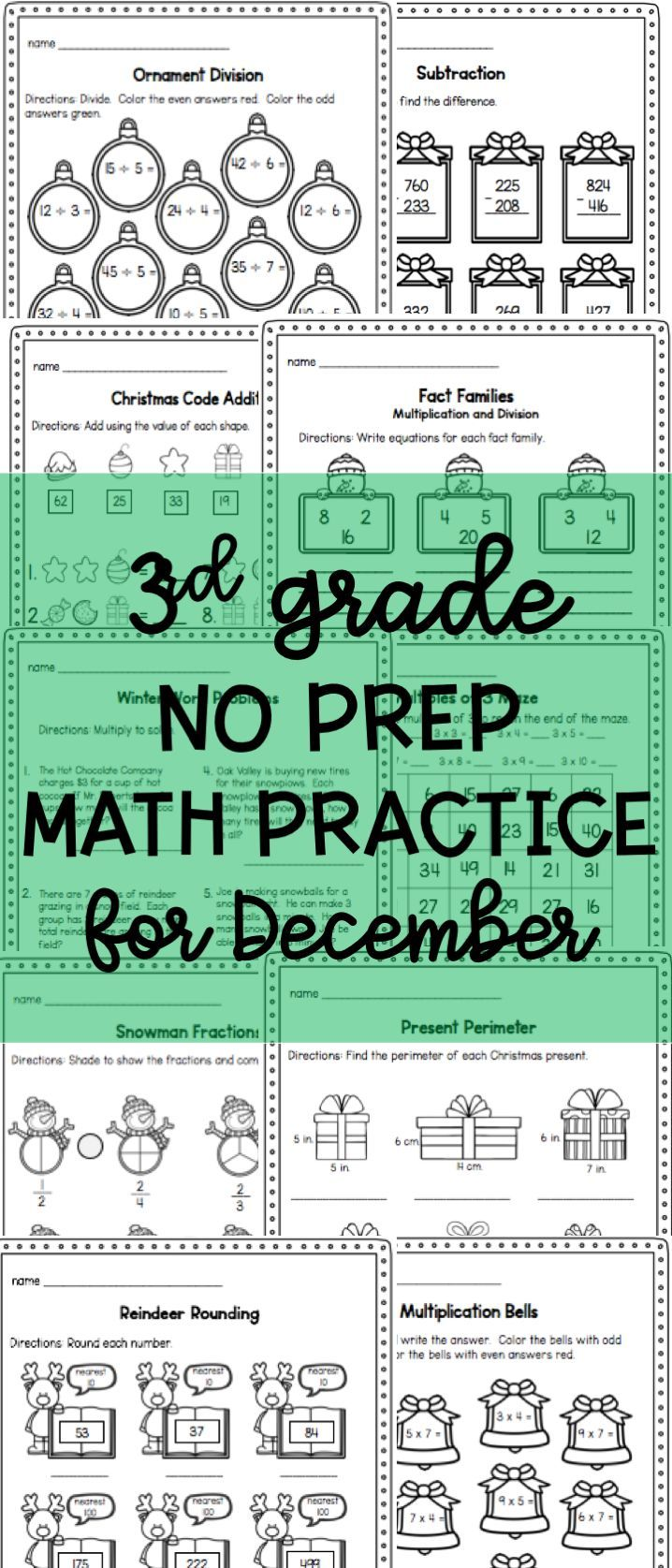 Christmas Worksheets: Math Practice Pages for 3rd Graders | Math ...