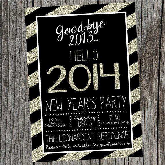 new years eve party invitation digital