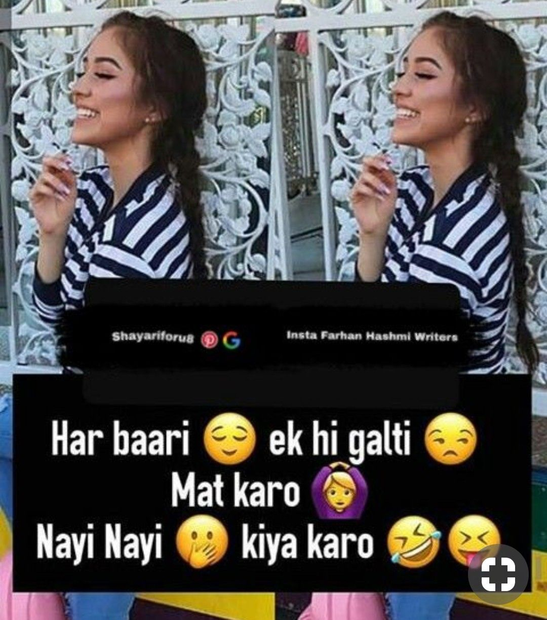 Pin By Tahsin Farmeena On Attitude Quotes Funny Girl Quotes Friends Quotes Funny Friend Quotes For Girls