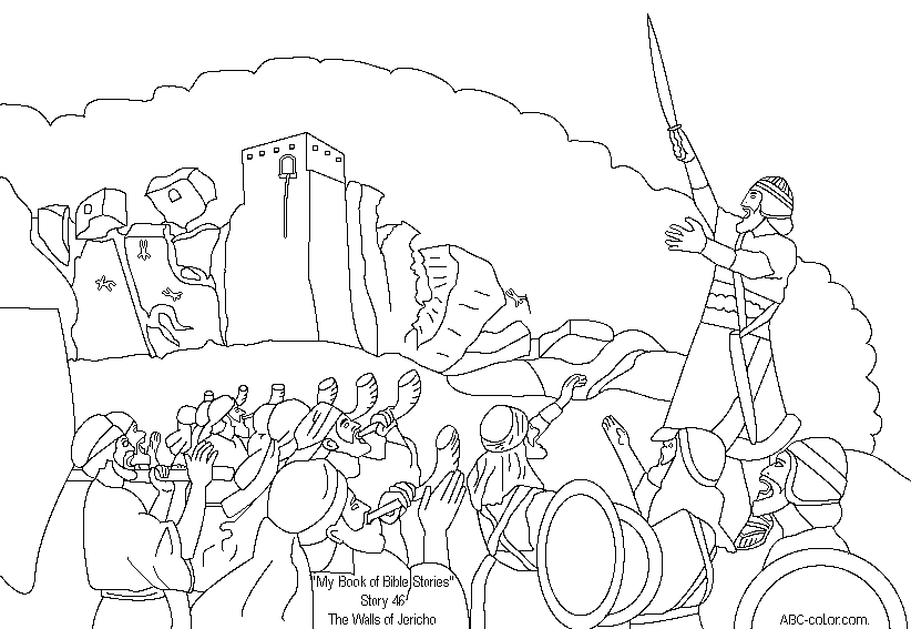 Coloring Pages For Joshua : Free bible joshua coloring pages class