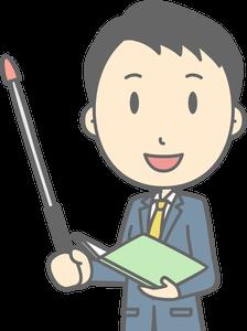 Paling Populer 30 Gambar Kartun Ibu Guru Sedang Mengajar 7573 Cartoon Free Clipart 84 Public Domain Vectors Download Aya Murn Di 2020 Kartun Komik Cara Menggambar