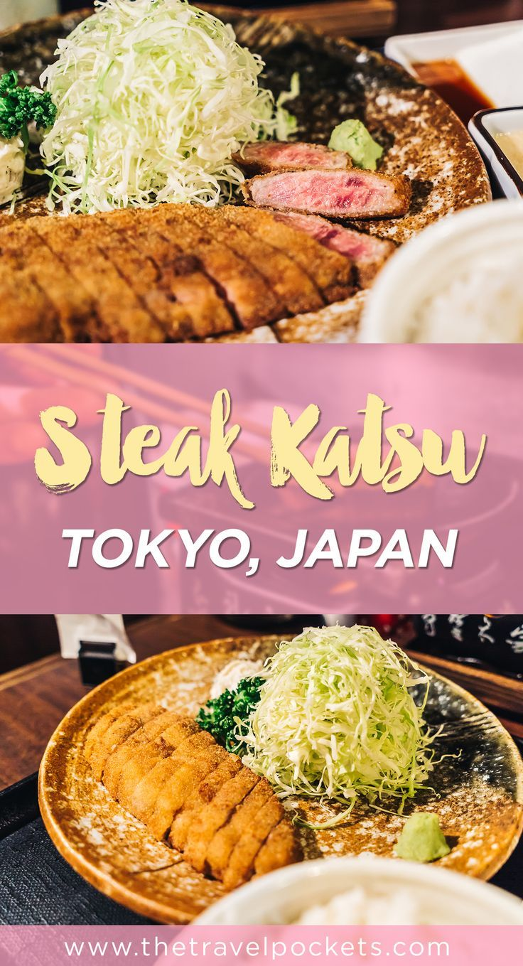 Steak Katsu (or gyukatsu) is relatively new in Japan. It's so new that not even my Japanese relatives knew about it when I went to go visit them in November 2016. Katsu, meaning (fried) cutlet, is very common in Japan, but most of the time, it's made with pork or chicken. There's a few places that I know of that currently serve steak katsu and Shibuya is one of them.