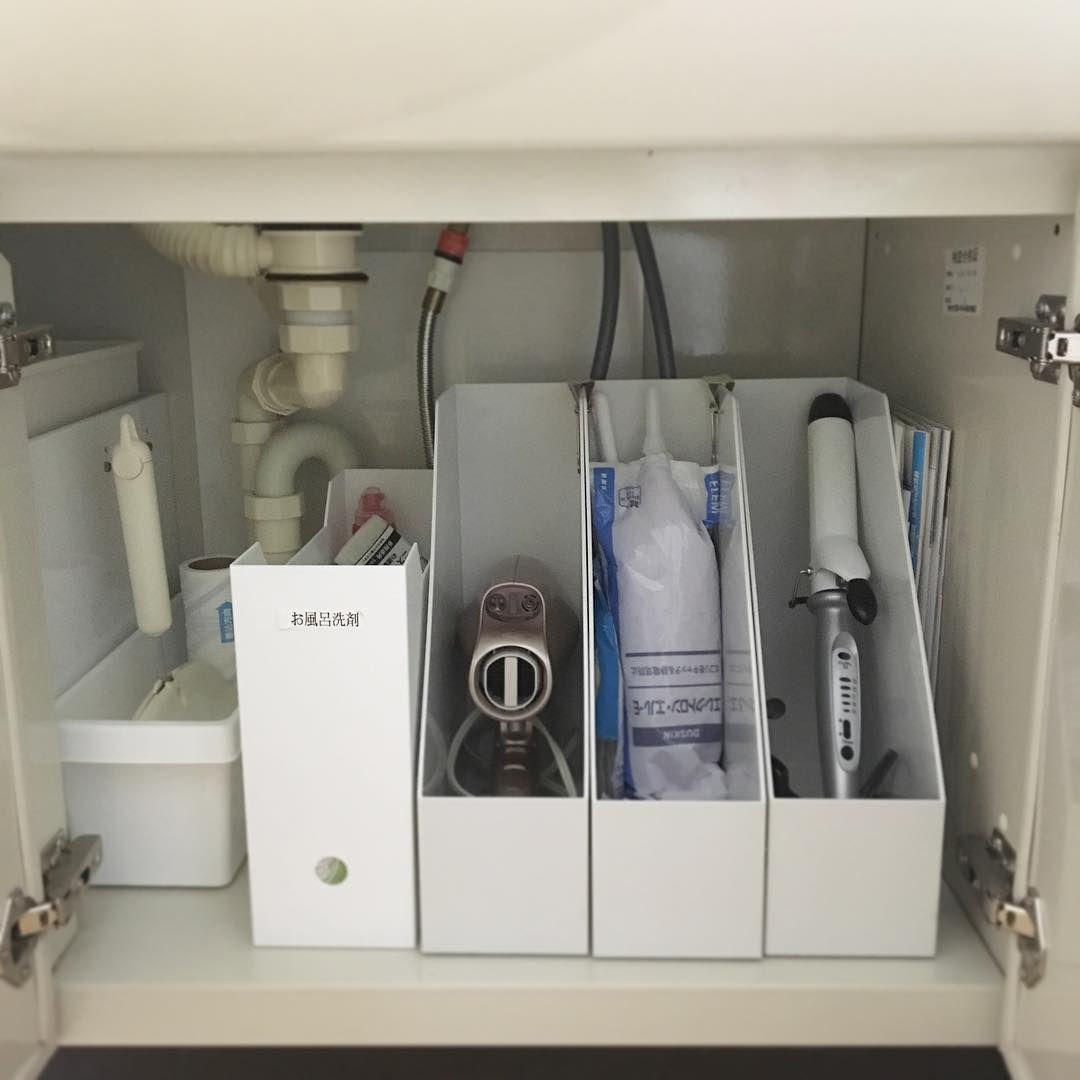 洗面台は 台の上だけでなく鏡の裏の棚 そして洗面台の下と収納