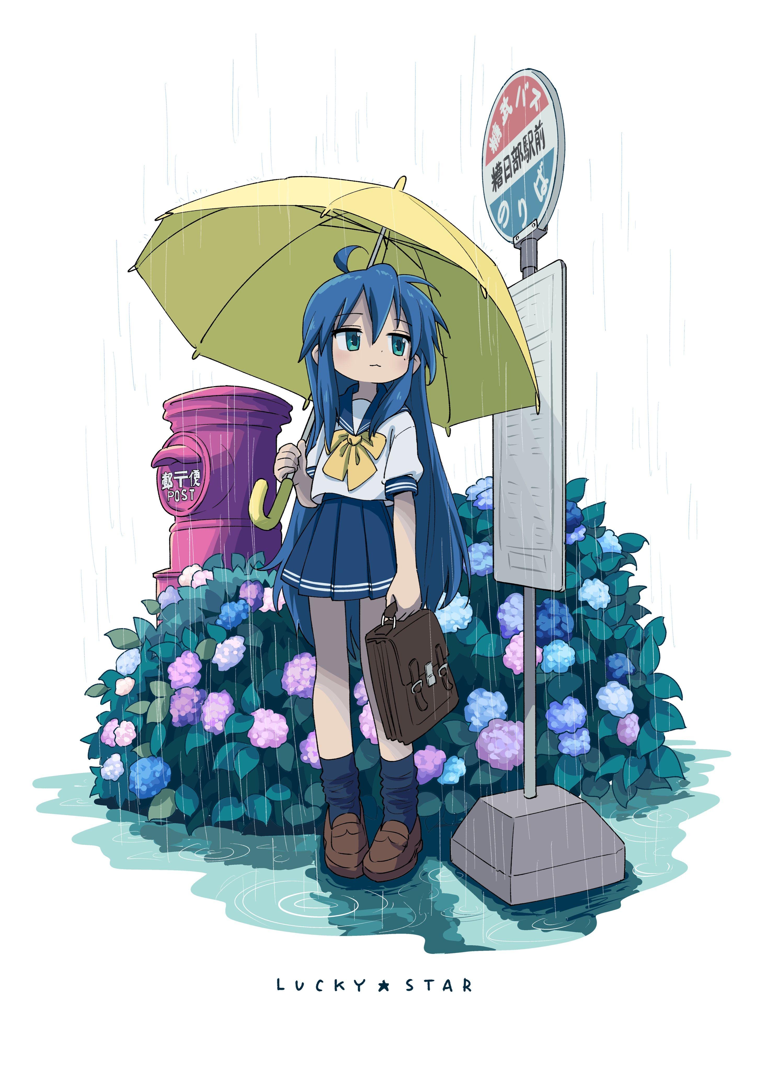 中森煙 on Twitter in 2020 Lucky star, Anime, Rainy day