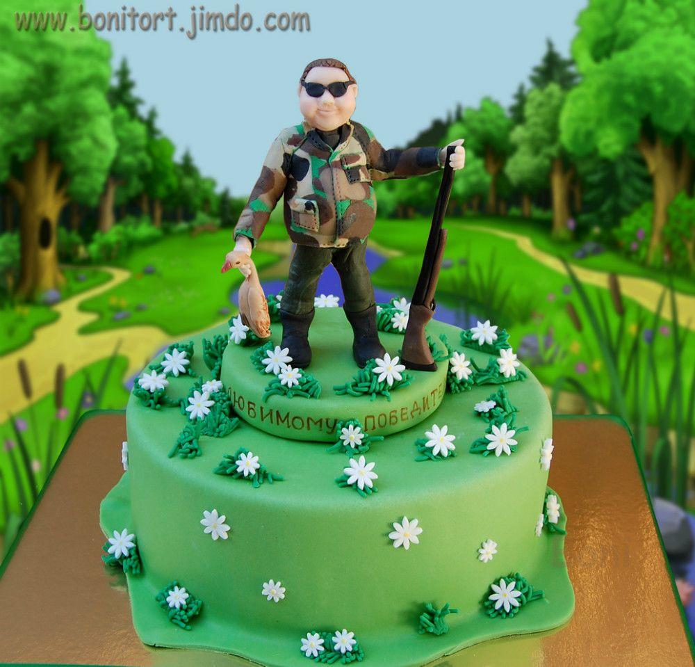 начале картинка торт охотнику документы технопарк разместите