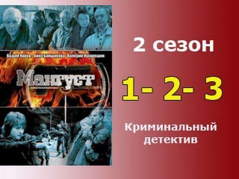 Фильмы русские художественные