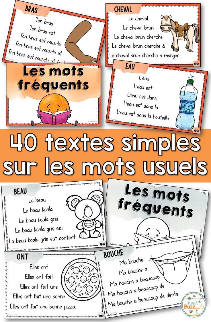 Cartes avec des phrases répétitives pour travailler la fluidité en lecture. 40 mots usuels. Repetitive sentences to work on fluency and sight words in French reading. Ideal for french immersion or early primary french learners.