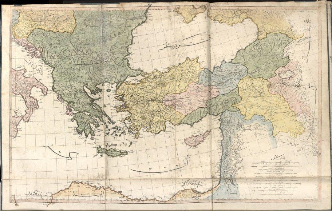 Le Cedid Atlas Le Premier Atlas Moderne Du Monde Musulman Boite Verte Historique Musulman