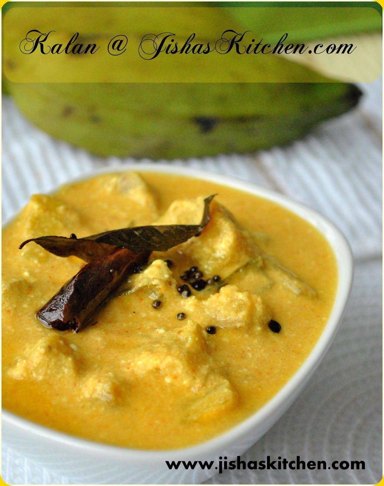 Jisha S Kitchen Kalan Indian Recipes Kerala Nadan Recipes