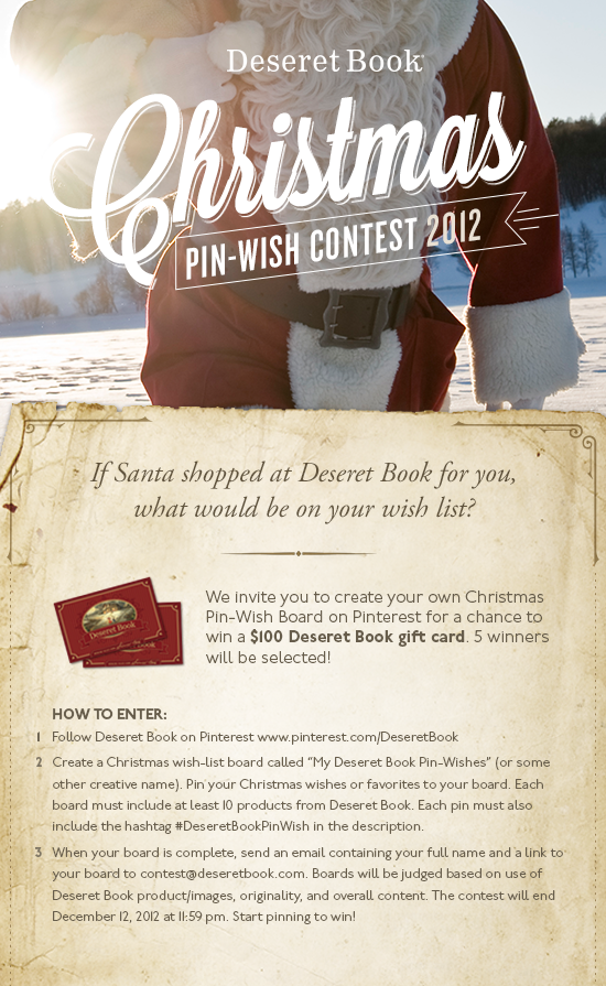enter the deseret book christmas pin wish contest 2017 we re giving