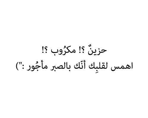 قصة صبر أيوب Best Short Quotes Islamic Quotes Words Worth