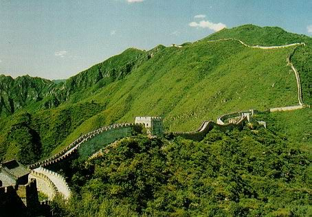 China Imperial Buscar Con Google Great Wall Of China Places To Travel Places To Go