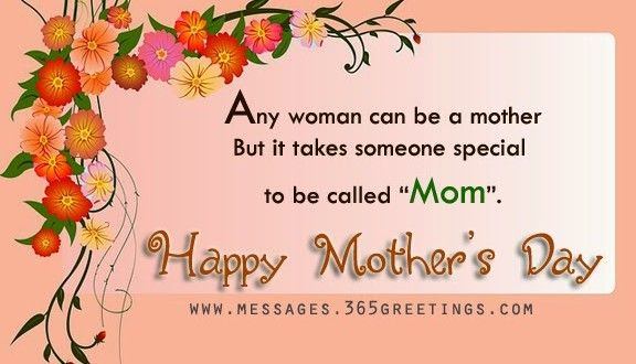 8 Happy Mothers Day 2016 Quotes - Mothers Day 2016Mothers
