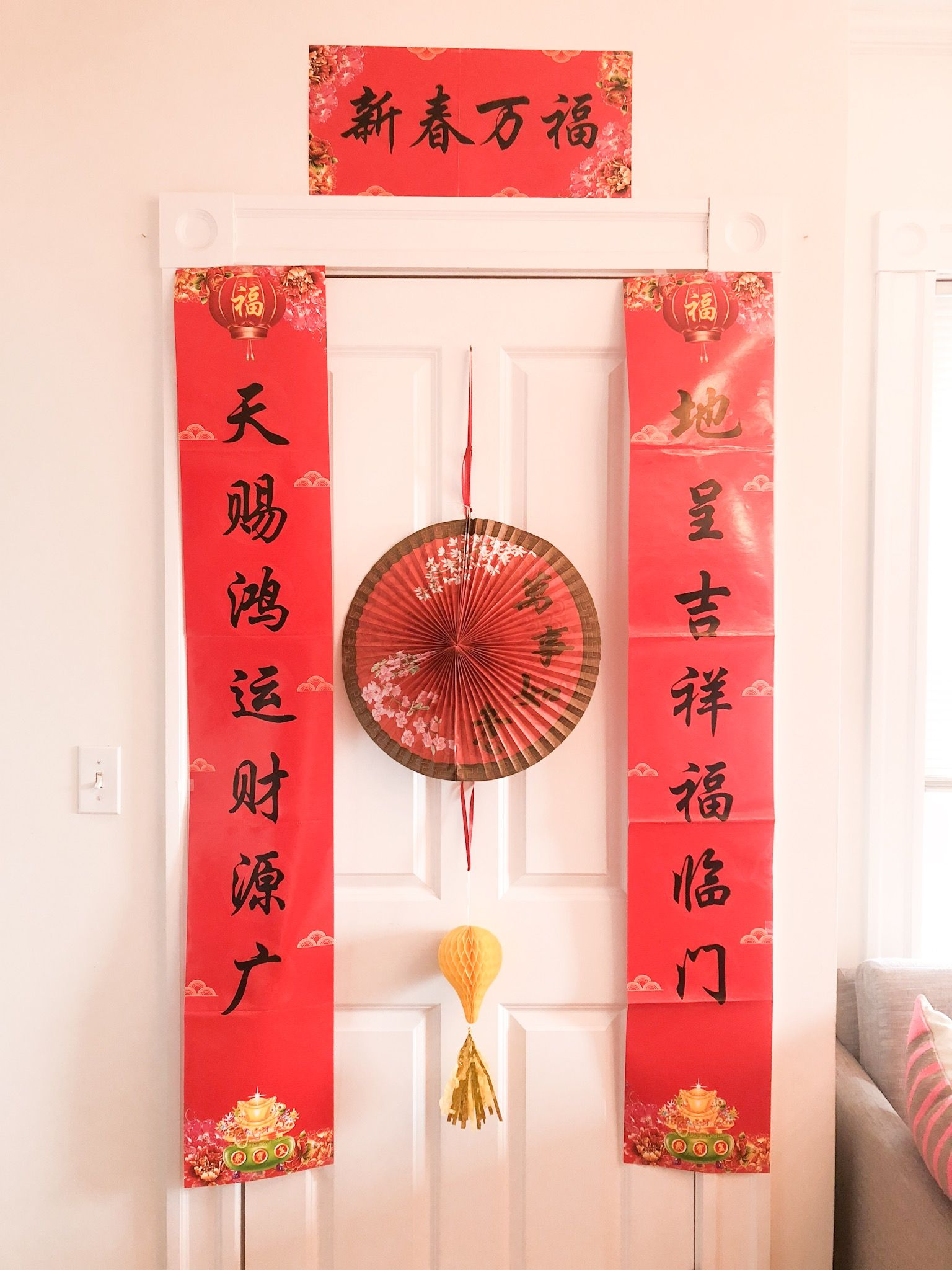 Chinese Door decoration | Chinese new year decorations ...