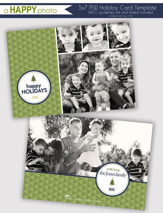 Triangles Holiday Photo Card Template Photographers By Ahappyphoto 7 00 Holiday Photo Cards Template Photo Card Template Holiday Card Template