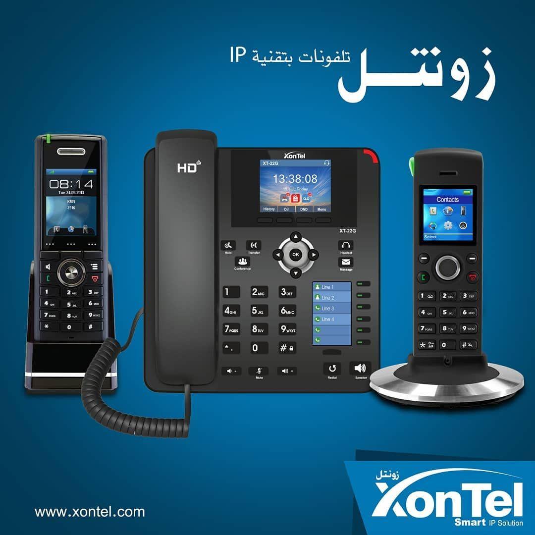 هواتف تليفونات زونتل أحدث تكنولوجيا الاتصالات بتقنية وإمكانيات الـ Ip المتطورة الآن بين يديك مناسب للشركات والمنازل وا Electronic Products Solutions Phone