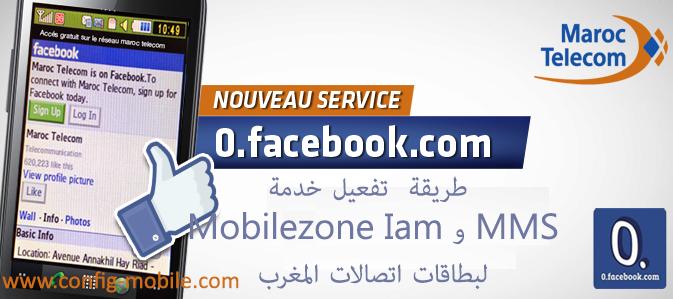 mobilezone iam