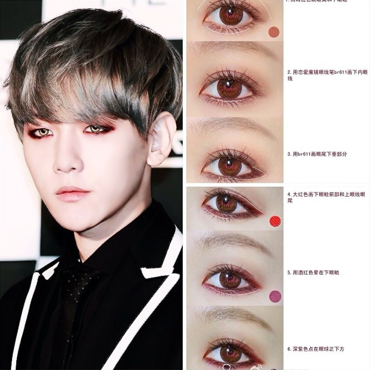 Baekhyun S Eyeliner Tutorial Korean Eye Makeup Kpop Makeup Tutorial Pop Makeup