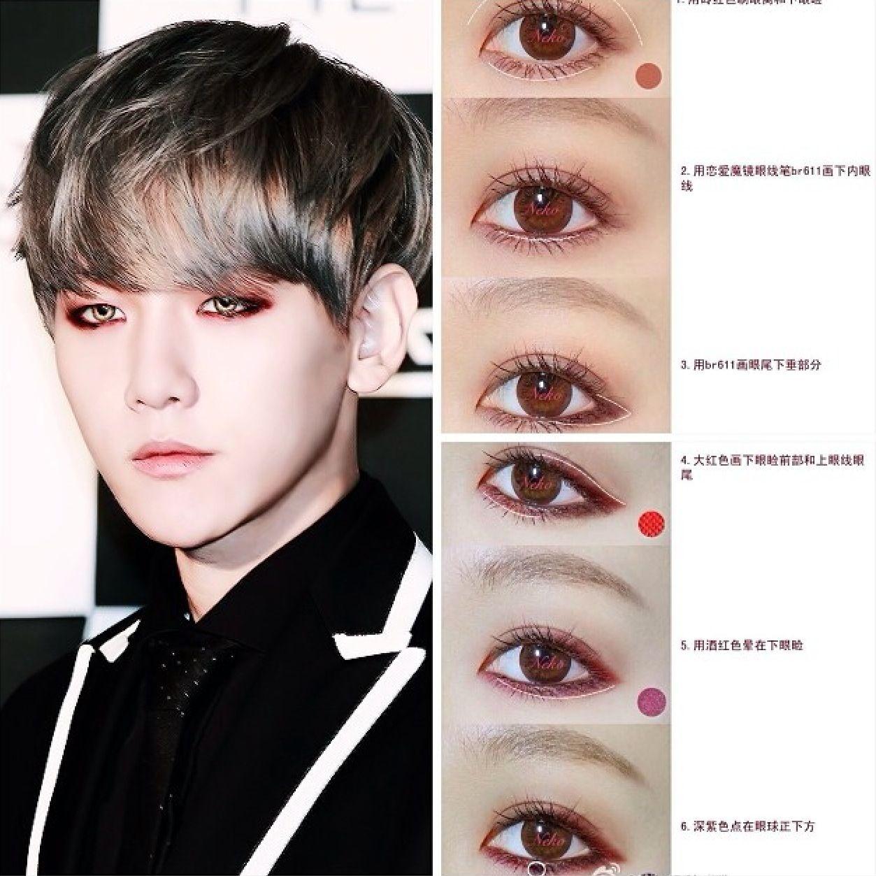BaekHyun's eyeliner tutorial | Makeup | Pinterest