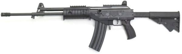 Israeli IWI Galil Ace 23 | Galil Ace | Assault rifle, Guns