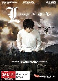 L-Change-World-DVD