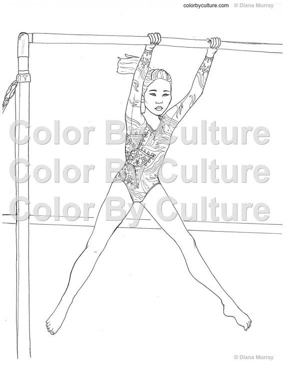 Great For A Gymnast S B Day Party Printable Gymnastics Coloring Book Fashion Coloring Book By Color With Images Fashion Coloring Book Coloring Books Kids Coloring Books