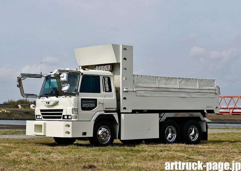 福島編 アートトラックのページ デコトラ トラック 日野 自動車